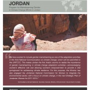 Jordan: Program for Mainstreaming Gender in Climate Change Efforts in Jordan