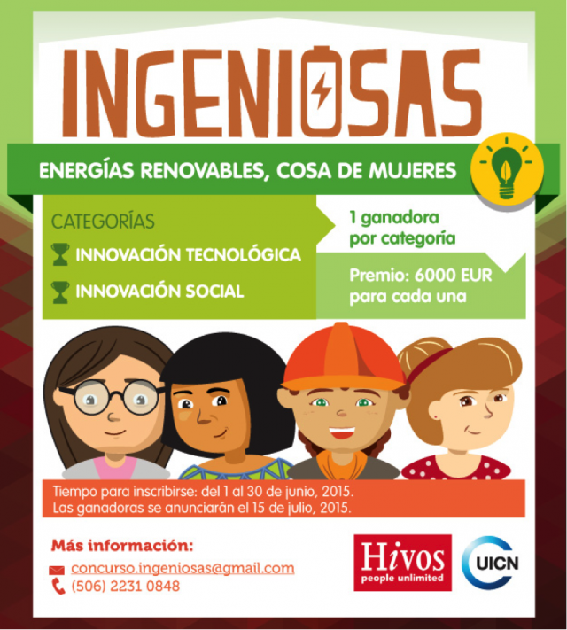 """Ingenious women"" is an innovation contest organized by Hivos and GGO"