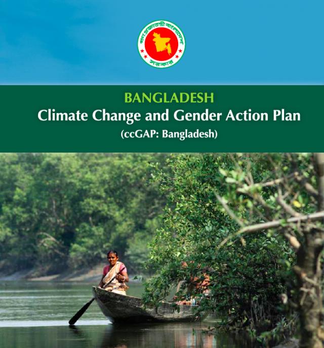 Bangladesh ccGAP
