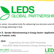Asia LEDS Partnership Webinar: Gender mainstreaming in the energy sector: Applications in Madhya Pradesh, India