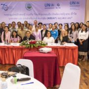 Integrating gender considerations into Lao PDR's National Biodiversity Strategy and Action Plan